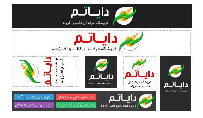 Dayatheme affiliate banners