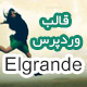 قالب وردپرس فروشگاهی Elgrande - فروشگاه قالب و افزونه دایاتم