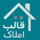 قالب وردپرس املاک Real homes ثبت املاک - قالب فروشی دایاتم