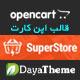 قالب فروشگاهی اپن کارت ۳ سوپر استور Super Store - قالب فروشی دایاتم